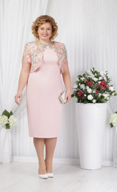Dress Ninele 5621 pudra